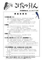 nanano2013-04.jpg