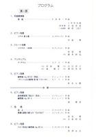 yuhi032.jpg