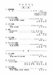 yuhi201603.jpg