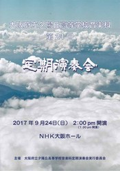 yuhi201701.jpg