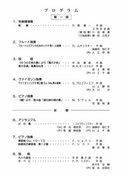 yuhi2014-3.jpg