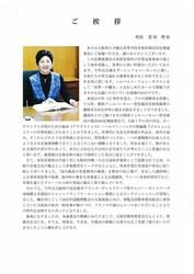 yuhi2018-2.jpg