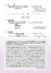 yuhi2018-5.jpg